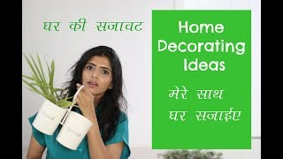 Home Decorating Ideas For 2019 : Decorate Using My Home Decor Sale Haul Items