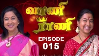 Vaani Rani - Episode 015, 08/02/13