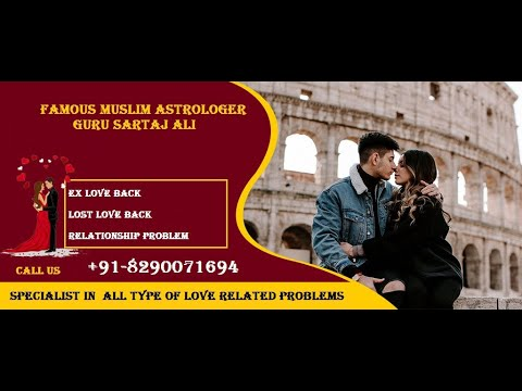 Breakup Divorce (+91-8146176661( Love ProBleM sOlution Astrologer Pandit ji in UK USA CANADA India from YouTube · Duration:  19 seconds