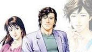 人気コミック「エンジェル・ハート」が10月に日テレ連ドラで初の実写...