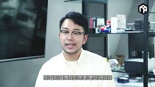 [스타트업 온라인 채용박람회] (주)플레이하드 | 전세…