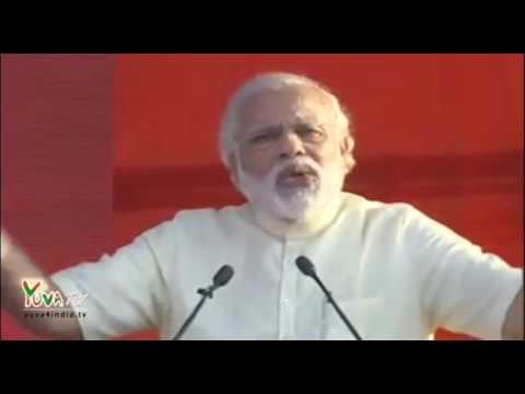 दो साल हो गये कोई ऐसी खबर सुनी हो जिसमें मोदी सरकार ने एक रुपया भी खाया हो ?: पीएम नरेन्द्र मोदी