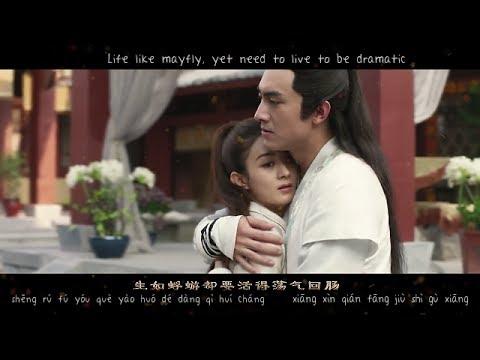 [Eng+Pinyin] 望 Gaze with Zhang Bichen 张碧晨, Zanilia Zhao 赵丽颖 (楚乔传 Princess Agents OST)