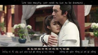 Eng Pinyin 望 Gaze with Zhang Bichen 张碧晨 Zanilia Zhao 赵丽颖 楚乔传 Princess