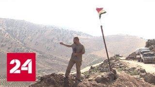 Террористы выбиты из трех провинций в Сирии - Россия 24