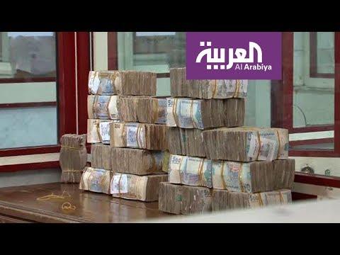 حرب حوثية على القطاع الخاص اليمني  - نشر قبل 5 ساعة