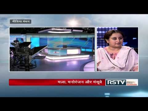 Media Manthan - Reporting of issues like communalism