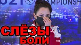 Туктамышева довела до слез болельщиков Страсти в парном катании Синицина Кацалапов достойны золота