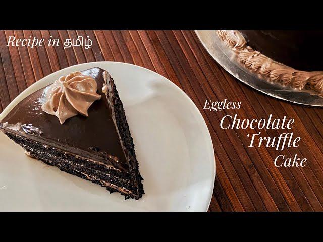 Choco Truffle Cake Recipe In Tamil Easy Truffle Cake Eggless Chocolate Truffle Cake In Tamil 88 Youtube