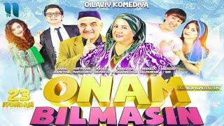 Uzbek kino 2019. Узбек кино. Onam bilmasin. Komediya. Kino