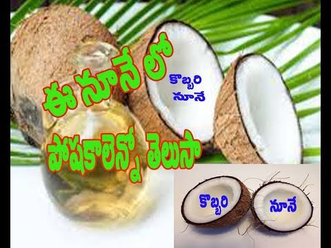 Coconut Oil Uses And Benefits Of Coconut Oil for Weight Loss in Body