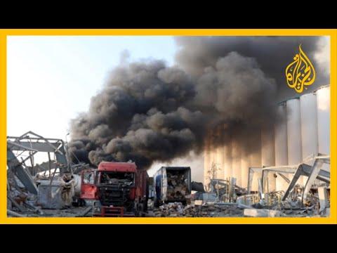 ???? خبير متفجرات وضابط أمريكي سابق: من خبرتي فإن انفجار بيروت ناتج عن تخزين مواد متفجرة  - نشر قبل 5 ساعة