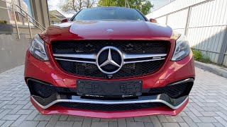 review Mercedes-Benz GLE Coupe AMG 63s, 2015 | 4K Walkthrough.  Обзор Мерседес Бенц ГЛЕ...