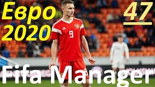 Евро 2020 1 8 финала Сборная России Сборная Италии Squadra Azzurra