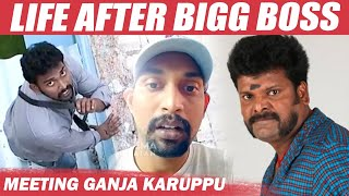 What Happened when I met Ganja Karuppu after Long time? – Bharani Reveals his Feud