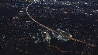 Uターンラッシュ始まる 高速道で渋滞相次ぐ