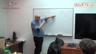 видео Финансы, денежное обращение и кредит