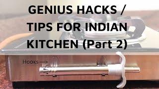 6 स्मार्ट किचन टिप्स स्मार्ट हाउसवाइफ के लिए | Smart tips / hacks for Indian kitchen (part 2)