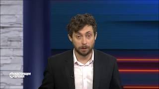 Призыв Навального и последнее каталонское предупреждение | ЧАС ОЛЕВСКОГО | 04.10.17