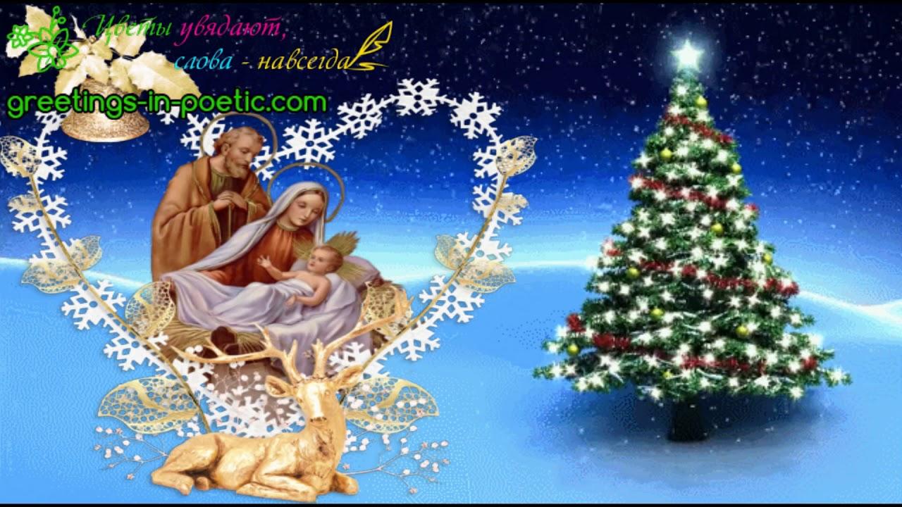 с рождеством видео открытки Коломна (Автовокзал Голутвин)
