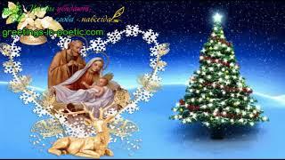 С Рождеством душевное видео