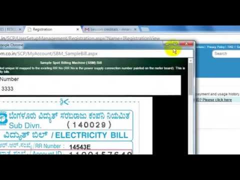 BESCOM Online Electricity Bill Payment [Bangalore Electricity Supply Company Ltd]