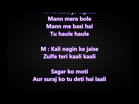 Kaali nagin si zulfe teri kaali kaali - Mann - Full Karaoke with scrolling lyrics