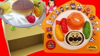 プリンアラモード自販機 アンパンマン レストラン おもちゃ