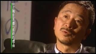 2006年公開 天使の卵メイキング.