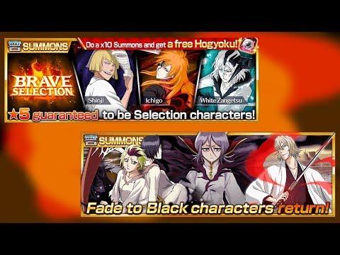 Bleach Brave Souls: FDS Eventos!!! Como eu escolho o Summons para gastar!? - Omega Play