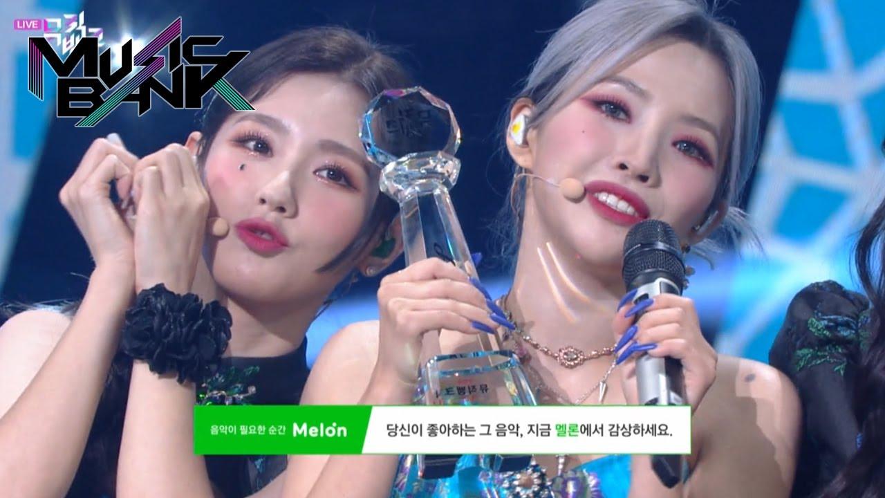 4th Week S Winner Music Bank Kbs World Tv 210122 Youtube