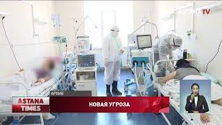Новый штамм коронавируса обнаружен в Казахстане