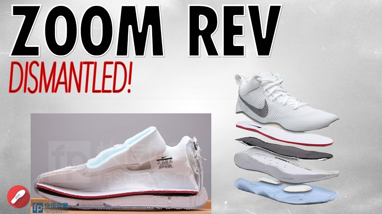 2be2a5f362704 A Look Inside the DISMANTLED Nike Zoom Rev 2017! - YouTube