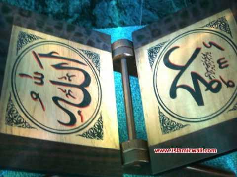 001 Surah Al-Fatiha Full with Punjabi Translation