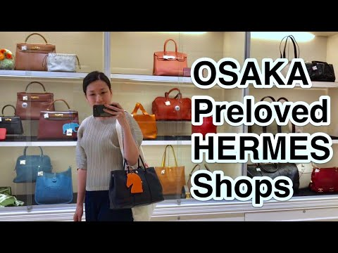 JAPAN PRELOVED HERMES STORES 2017