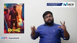 connectYoutube - Richie review by prashanth