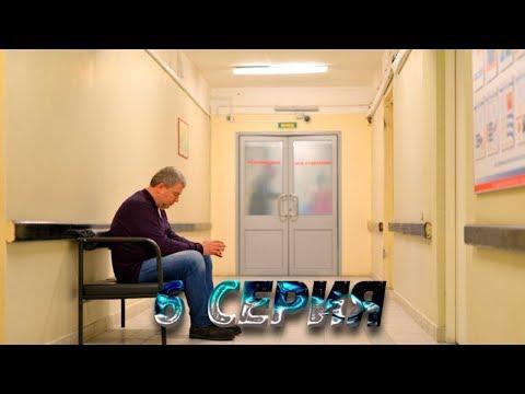 """Сериал """"Шторм"""" 6 серия, Боевик, все серии \ Детектив 2019"""