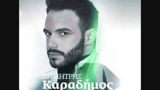 Repeat youtube video Dimitris Karadimos Pairno oli tin euthini  acapella