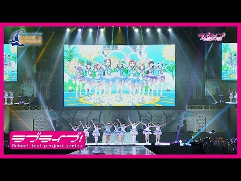 ラブライブ!サンシャイン!! Aqours 4th LoveLive! ~Sailing to the Sunshine~ Blu-ray Memorial BOX 90秒CM