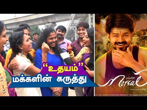 """""""MERSAL"""" Movie Public Opinion at UDHAYAM Theatre   Public  Review    Thalapathy"""