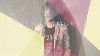 サルーキ=、命のロックンロール、5月1日発売、6番アルバム.