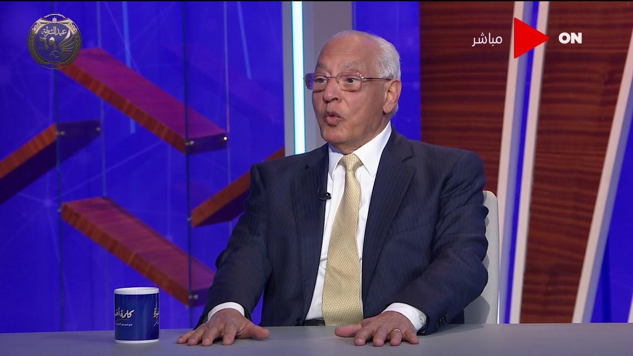 علي هلال: الرئيس السيسي دخل وكر الدبابير في ملفات الإصلاح الاقتصادي ورغبة في إنجازها بوقت قياسي  - 23:57-2021 / 1 / 25