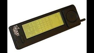 Okostelefon ajánló #1 - 40 és 60 ezer forint közé esői készülékek thumbnail