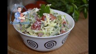 Салат из молодой капусты со сметанной заправкой