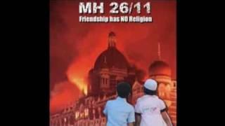EK TU HI BHAROSA | 26/11 MUMBAI ATTACK MARTYRS