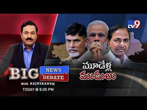 #BigNewsBigDebate : BJP fails to fulfill Bifurcation Promises in Telugu States ? - TV9