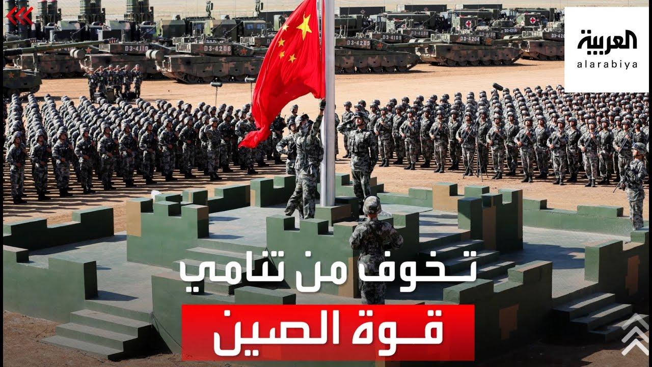لماذا يتخوف الناتو من تنامي القوة العسكرية الصينية؟  - نشر قبل 4 ساعة