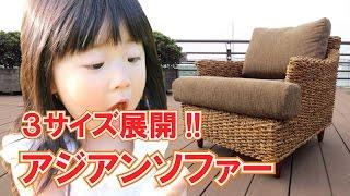 【インテリアル本店サイト】 http://www.interial.jp 【商品ページ】商...