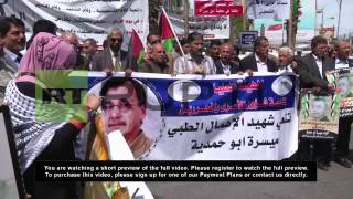 State of Palestine: Israeli jail death stirs protest in Ramallah