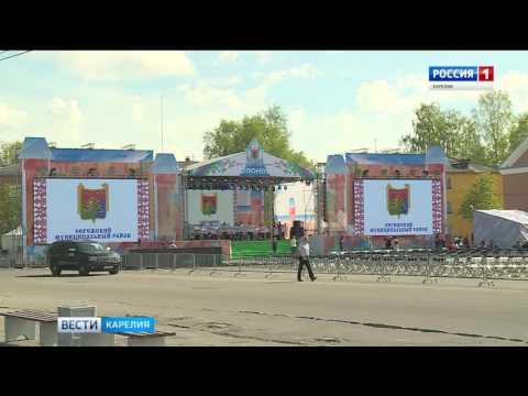 Олонец принимает День Республики Карелия